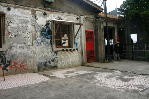 Courtyard Artist Village Taipei